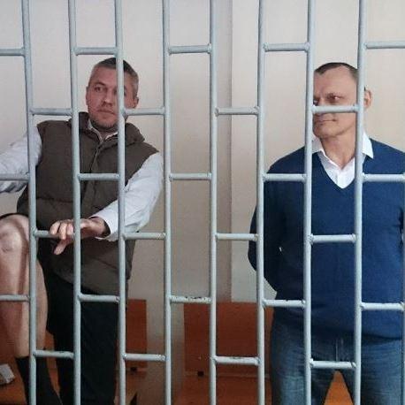 Верховний суд РФ виніс вироки Карпюку та Клиху