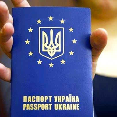 На з'їзді правлячої партії Канади обговорюватимуть безвізовий режим з Україною