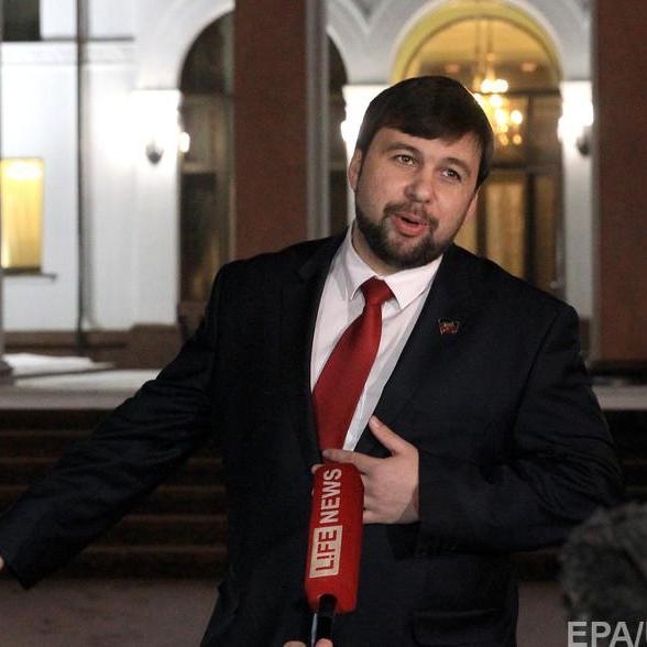 У «ДНР» підтримали заяву Пєскова щодо повернення до України