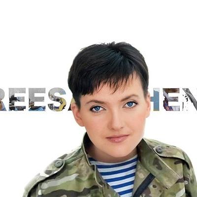 Я готова  відповідати на питанння хоч 8 годин, - Савченко дає прес-конференцію (пряма трансляція)