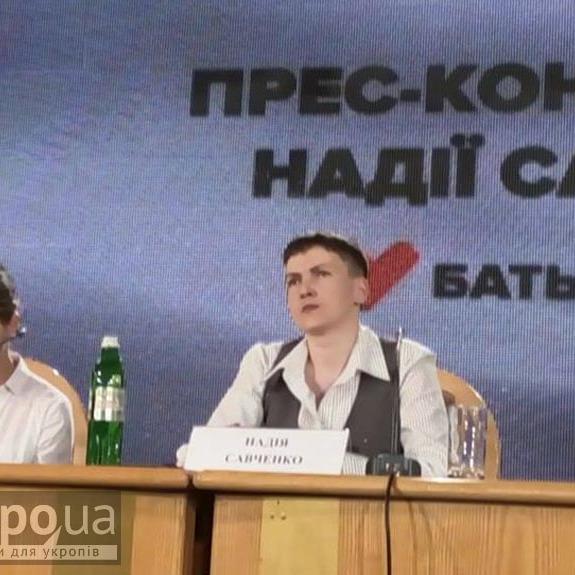 Савченко: Я не вважаю себе великомученицею