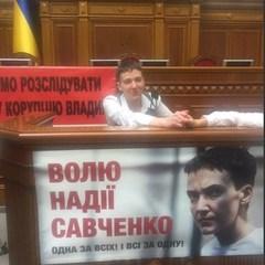 Надія Савченко вперше прийшла до Ради (ФОТО)