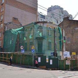 У центрі Києва зносять старовинний сторічний будинок (ВІДЕО)