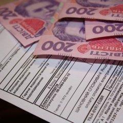 Середня вартість комуналки в Києві тепер дорівнює мінімальній пенсії