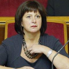 Екс-міністр фінансів знайшла нову роботу в Києві