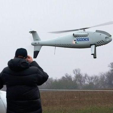 Збитий безпілотник ОБСЄ встиг зафіксувати ракетну систему бойовиків