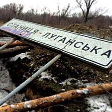Бойовики обстріляли Станицю Луганську з гранатометів