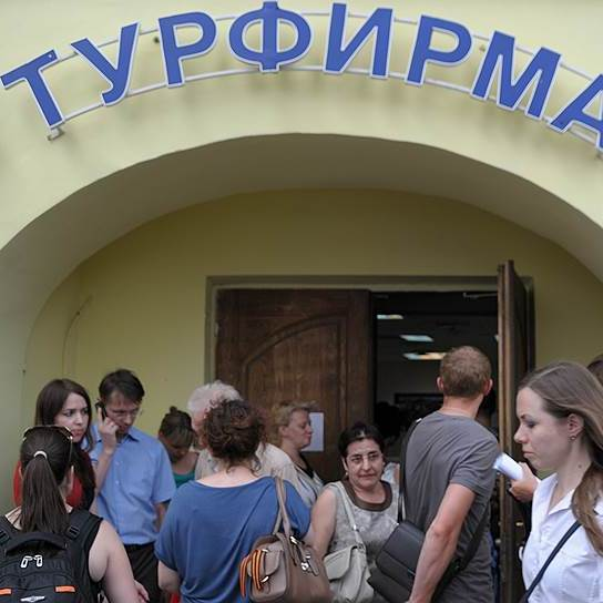 В Україні поменшає туроператорів