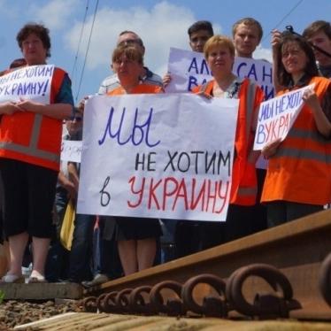 Залізничники «ДНР» вимагають від України зарплату (ВІДЕО)