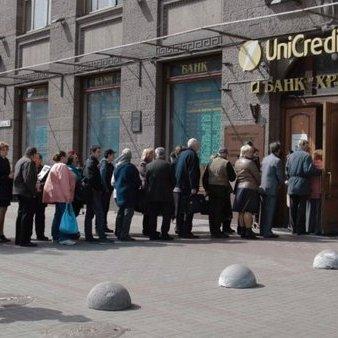 На керівників банку «Хрещатик» заведуть кримінальну справу