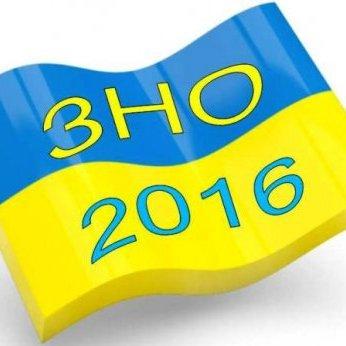 Для кримських абітурієнтів проведуть додаткове ЗНО