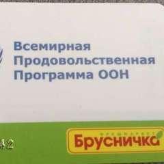 ООН пропонує жителям Донбасу працювати за їжу