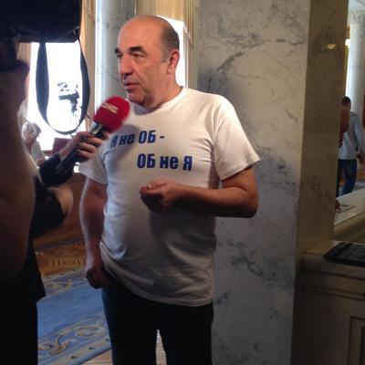 «Я не Опоблок»: Рабинович розповів про «розлучення» з «Опозиційним блоком» (ФОТО)