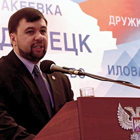 Росія напружилася: у «ДНР» передбачили приєднання українських регіонів до РФ