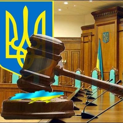 «Самопоміч» хоче, щоб в українських судах працювали судді з Євросоюзу і США