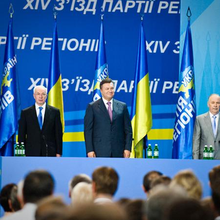 Депутат: «Партія регіонів» - це злочинне угруповання, і ним мають займатися Луценко і Горбатюк