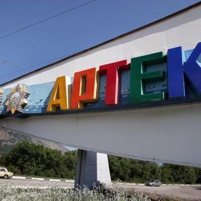 Кримський «Артек» відкриється на Київщині