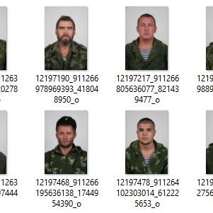 «Миротворець» виклав сотню фотографій донецьких терористів