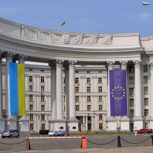 Головою офісу Ради Європи в Україні став дипломат, який вже працював у Києві