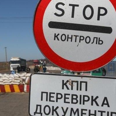 Прикордонники заарештували колег-хабарників при сотнях свідків
