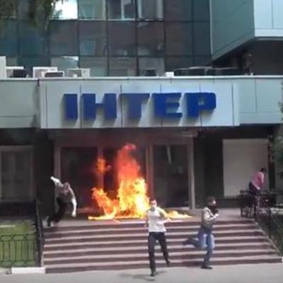 Невідомі підпалили офіс «Інтера» (ВІДЕО)