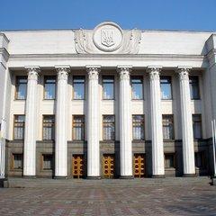 Верховна Рада заборонила приватизацію «Укрзалізниці»