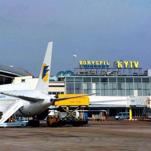 Аеропорт імені Малевича: «Бориспіль» може змінити ім'я