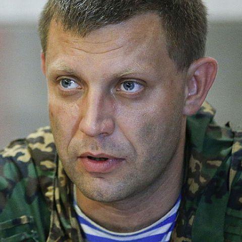 В «ДНР» заборонили в'їзд багатьом екс-регіоналам (фото)