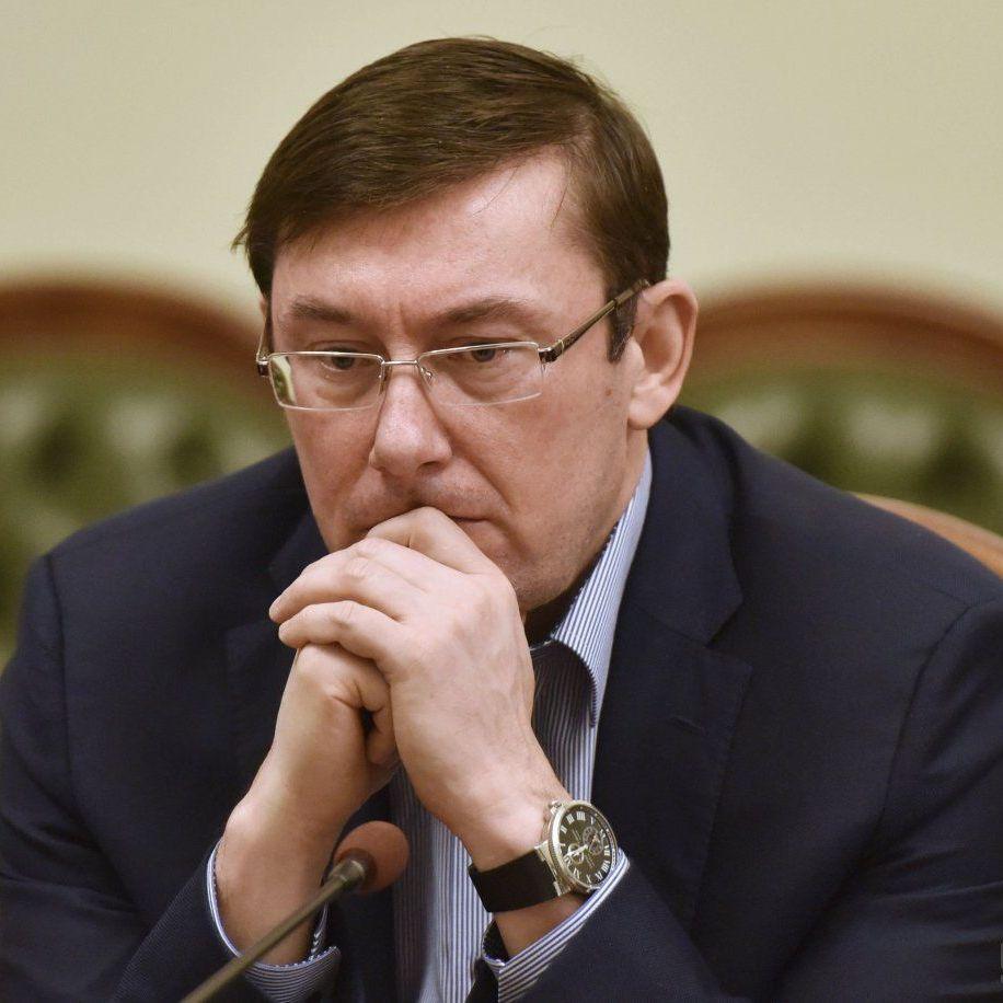 Генпрокурор вважає, що «закон Савченко» потребує змін