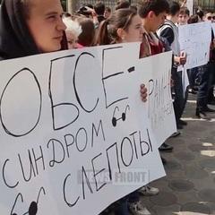 Мешканців «ДНР» зганятимуть на протестні акції проти введення поліцейської місії ОБСЄ - ІС