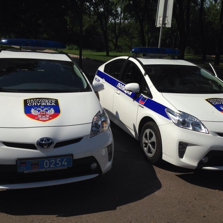 У «ДНР» на чверть зменшили зарплатню зрадникам «поліції»