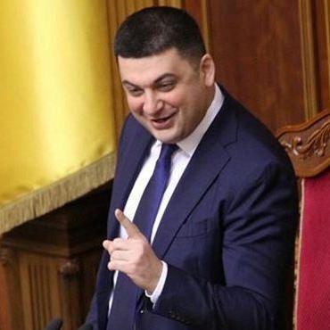 Гройсман відмовився відновлювати виплату пенсій на Донбасі