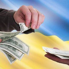 США надали Україні кредитних гарантій на мільярд доларів