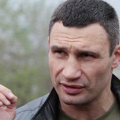 Віталій Кличко зробив заяву щодо проведення гей-параду (ВІДЕО)