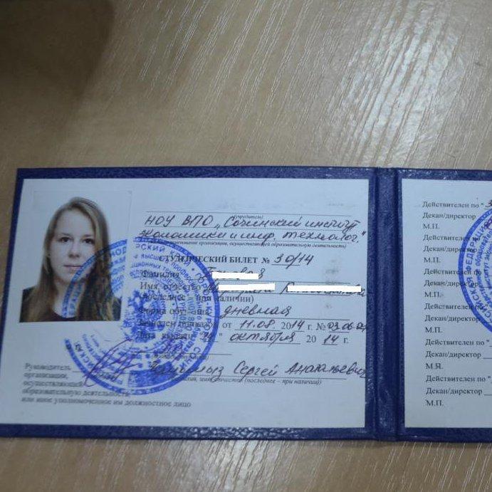 В окупованій Керчі студенти два роки платили за навчання неіснуючому ВНЗ