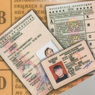 В Україні вводять заміну прав через інтернет