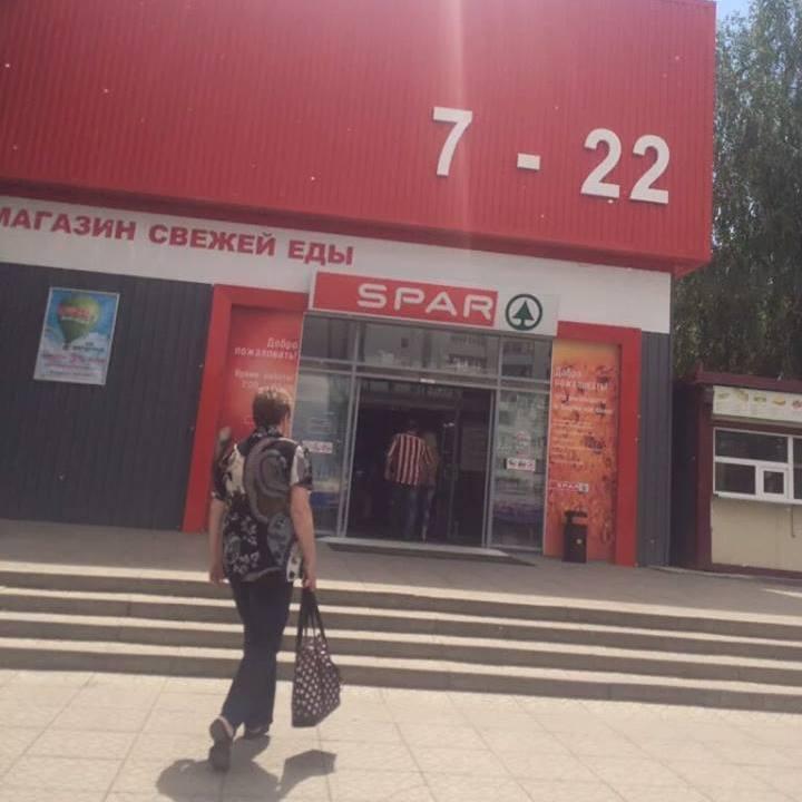 В «ЛНР» відкрився європейський магазин відомої мережі супермаркетів (фото)