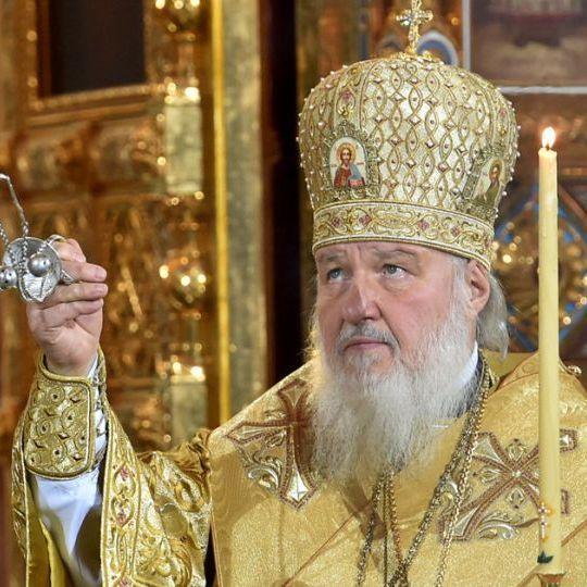 Ніякої різниці: патріарх Кирило про церкву і банк (ВІДЕО)