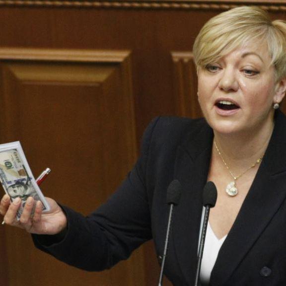 Гонтарева віддячить за швидке виведення з ринку банку «Михайлівський»