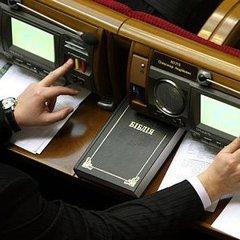 Нардепи хочуть ввести кримінальну відповідальність за «кнопкодавство»