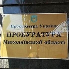 На Миколаївщині сепаратист хотів вбити голову облдержадміністрації