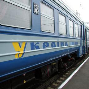 «Укрзалізниця» запускає потяг Київ-Миколаїв-Херсон