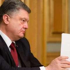 Порошенко висунув кандидатів до нового ЦВК (документ)