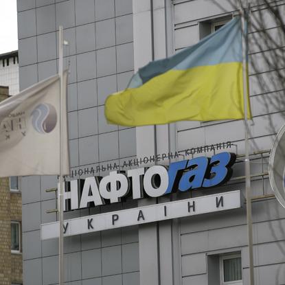 Україна готова купувати російський газ за конкурентною ціною
