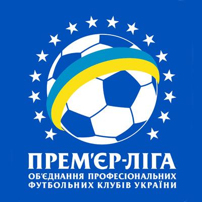 З нового сезону української Прем'єр-ліги вибули 2 команди