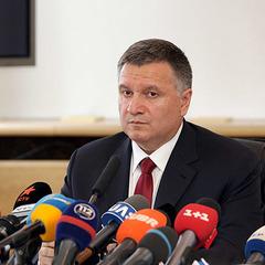 Глава МВС розповів, як проходить реформа слідства (відео)