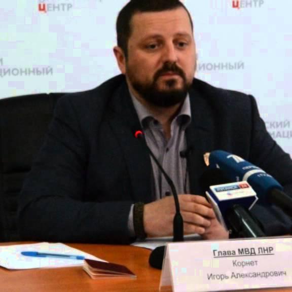 Прокуратура відкрила провадження проти «міністра внутрішніх справ ЛНР»
