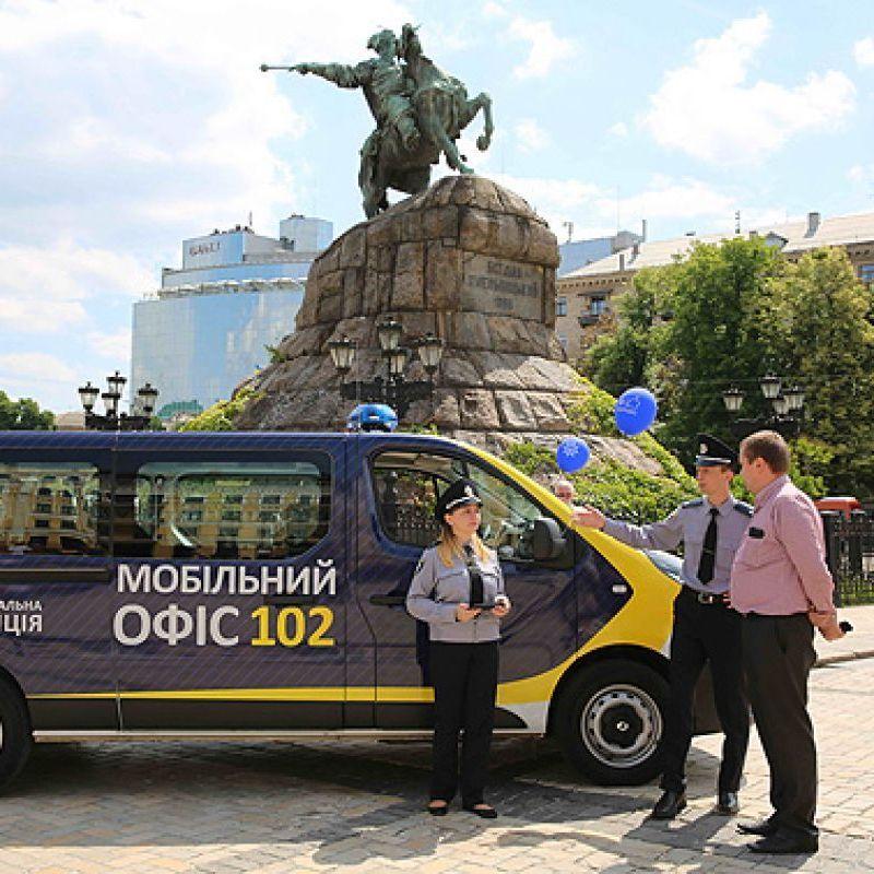 Київ отримав поліцейський відділок на колесах
