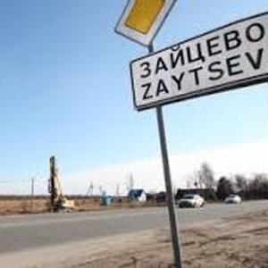 КПВВ «Зайцеве» знову закрили через обстріли