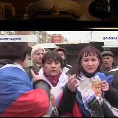 Українці продемонстрували реальне життя в Криму у відповідь на пропагандистське відео (ВІДЕО)